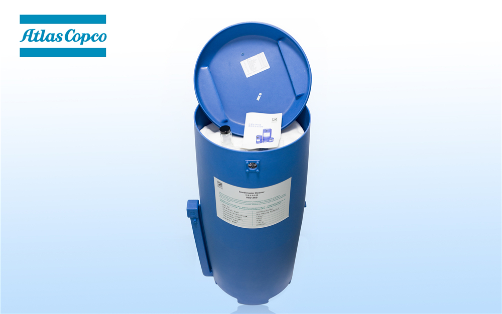 阿特拉斯冷凝水凈化器:OSD365